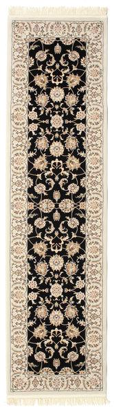Nain Neizar Teppe 80X300 Orientalsk Teppeløpere Beige/Lys Grå ( Tyrkia)