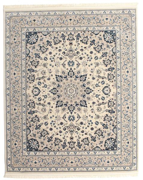 Nain Emilia - Beige/Blå Teppe 250X300 Orientalsk Lys Grå/Beige Stort ( Tyrkia)