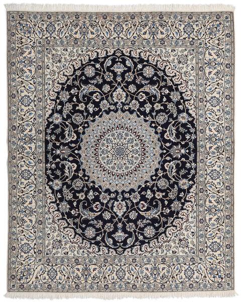 Nain 9La Teppe 205X252 Ekte Orientalsk Håndknyttet Lys Grå/Beige (Ull/Silke, Persia/Iran)