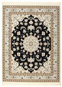 Nain Mahak Teppe 192X250 Orientalsk Beige/Lys Grå ( Tyrkia)