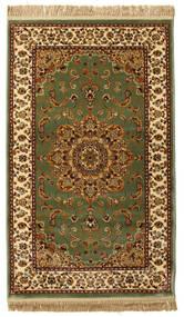 Nahal - Grønn Teppe 100X160 Moderne Mørk Grønn/Brun ( Tyrkia)