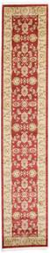 Ziegler Kaspin - Rød Teppe 80X400 Orientalsk Teppeløpere Beige/Rust ( Tyrkia)