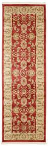 Ziegler Kaspin - Rød Teppe 80X250 Orientalsk Teppeløpere Mørk Beige/Rust ( Tyrkia)
