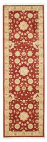 Farahan Ziegler - Rød Teppe 80X250 Orientalsk Teppeløpere Mørk Beige/Mørk Rød/Beige ( Tyrkia)