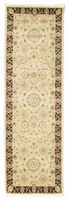 Farahan Ziegler - Beige Teppe 80X250 Orientalsk Teppeløpere Beige/Lysbrun ( Tyrkia)