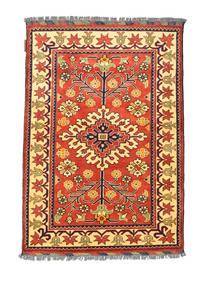 Afghan Kargahi Teppe 84X122 Ekte Orientalsk Håndknyttet Rød/Mørk Beige (Ull, Afghanistan)