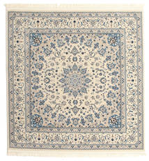 Nain Emilia - Cream/Lys Blå Teppe 250X250 Orientalsk Kvadratisk Lys Grå/Beige Stort ( Tyrkia)