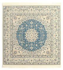 Nain Emilia - Lys Blå Teppe 250X250 Orientalsk Kvadratisk Beige/Lys Grå Stort ( Tyrkia)