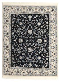 Nain Florentine - Mørk Blå Teppe 200X250 Orientalsk Lys Grå/Mørk Grå ( Tyrkia)