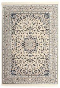Nain Emilia - Beige/Blå Teppe 300X400 Orientalsk Lys Grå/Beige Stort ( Tyrkia)