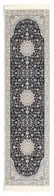Nain Emilia - Mørk Blå Teppe 80X300 Orientalsk Teppeløpere Lys Grå/Mørk Grå ( Tyrkia)