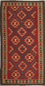 Kelim Maimane Teppe 103X196 Ekte Orientalsk Håndvevd Rust/Lysbrun (Ull, Afghanistan)