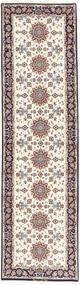 Isfahan Silkerenning Teppe 85X318 Ekte Orientalsk Håndknyttet Teppeløpere Beige/Lys Grå (Ull/Silke, Persia/Iran)