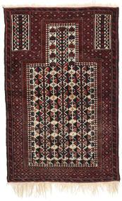 Afghan Khal Mohammadi Teppe 88X136 Ekte Orientalsk Håndknyttet Mørk Brun/Mørk Rød (Ull, Afghanistan)