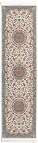 Negar Teppe 80X300 Orientalsk Teppeløpere Lys Grå/Beige ( Tyrkia)