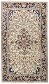 Kerman Patina Teppe 116X200 Ekte Orientalsk Håndknyttet Lys Grå/Mørk Grå (Ull, Persia/Iran)