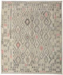 Kelim Afghan Old Style Teppe 252X297 Ekte Orientalsk Håndvevd Lys Grå Stort (Ull, Afghanistan)