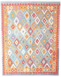 Kelim Afghan Old Style Teppe 155X195 Ekte Orientalsk Håndvevd Hvit/Creme/Orange (Ull, Afghanistan)