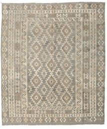 Kelim Afghan Old Style Teppe 256X292 Ekte Orientalsk Håndvevd Lys Grå/Olivengrønn Stort (Ull, Afghanistan)