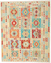 Kelim Afghan Old Style Teppe 245X297 Ekte Orientalsk Håndvevd Mørk Beige/Beige (Ull, Afghanistan)