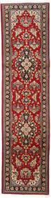 Ghom Kork/Silke Teppe 80X313 Ekte Orientalsk Håndknyttet Teppeløpere Mørk Rød/Mørk Brun (Ull/Silke, Persia/Iran)