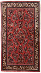 Sarough Sherkat Farsh Teppe 130X232 Ekte Orientalsk Håndknyttet Mørk Rød/Rust (Ull, Persia/Iran)