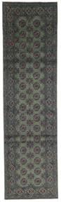 Afghan Teppe 80X300 Ekte Orientalsk Håndknyttet Teppeløpere Mørk Grå/Mørk Grønn (Ull, Afghanistan)