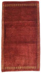 Loribaft Persia Teppe 75X135 Ekte Moderne Håndknyttet Mørk Rød (Ull, Persia/Iran)
