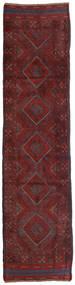 Kelim Golbarjasta Teppe 65X263 Ekte Orientalsk Håndvevd Teppeløpere Mørk Rød/Mørk Brun (Ull, Afghanistan)