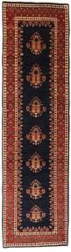 Gabbeh Kashkooli Teppe 83X300 Ekte Moderne Håndknyttet Teppeløpere Mørk Brun/Mørk Rød (Ull, Persia/Iran)