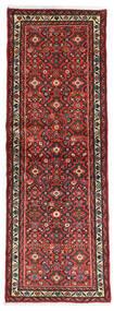 Hosseinabad Teppe 70X196 Ekte Orientalsk Håndknyttet Teppeløpere Mørk Brun/Mørk Rød (Ull, Persia/Iran)