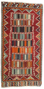 Kelim Vintage Teppe 126X255 Ekte Orientalsk Håndvevd Mørk Rød/Mørk Brun (Ull, Persia/Iran)