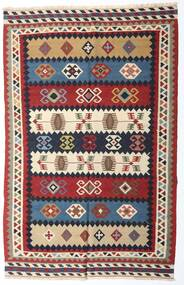 Kelim Vintage Teppe 153X235 Ekte Orientalsk Håndvevd Mørk Rød/Mørk Lilla (Ull, Persia/Iran)