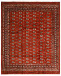 Pakistan Bokhara 3Ply Teppe 251X309 Ekte Orientalsk Håndknyttet Rust/Mørk Brun Stort (Ull, Pakistan)