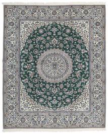 Nain 9La Teppe 205X245 Ekte Orientalsk Håndknyttet Lys Grå/Mørk Grå (Ull/Silke, Persia/Iran)