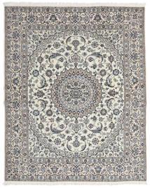 Nain 9La Teppe 205X254 Ekte Orientalsk Håndknyttet Lys Grå/Mørk Beige (Ull/Silke, Persia/Iran)