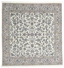 Nain 9La Teppe 241X245 Ekte Orientalsk Håndknyttet Kvadratisk Lys Grå/Beige (Ull/Silke, Persia/Iran)