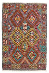 Kelim Moderne Teppe 85X129 Ekte Moderne Håndvevd Mørk Rød/Brun (Ull, Afghanistan)