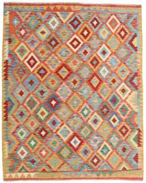 Kelim Afghan Old Style Teppe 154X194 Ekte Orientalsk Håndvevd Mørk Beige/Rød (Ull, Afghanistan)