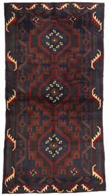 Beluch Teppe 100X180 Ekte Orientalsk Håndknyttet Mørk Blå/Mørk Brun (Ull, Afghanistan)