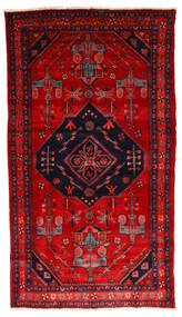 Nahavand Teppe 140X255 Ekte Orientalsk Håndknyttet Rust/Mørk Rød/Svart (Ull, Persia/Iran)