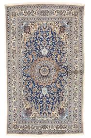 Nain Teppe 155X262 Ekte Orientalsk Håndknyttet Lys Grå/Beige (Ull, Persia/Iran)