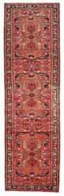 Mehraban Teppe 87X300 Ekte Orientalsk Håndknyttet Teppeløpere Mørk Brun/Mørk Rød (Ull, Persia/Iran)