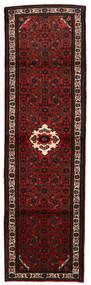 Hosseinabad Teppe 85X319 Ekte Orientalsk Håndknyttet Teppeløpere Mørk Brun/Mørk Rød (Ull, Persia/Iran)