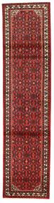 Hosseinabad Teppe 85X292 Ekte Orientalsk Håndknyttet Teppeløpere Mørk Rød/Mørk Brun (Ull, Persia/Iran)
