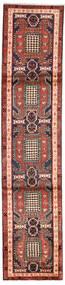 Ardebil Teppe 68X311 Ekte Orientalsk Håndknyttet Teppeløpere Mørk Brun/Mørk Rød (Ull, Persia/Iran)