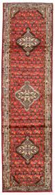 Hamadan Teppe 81X302 Ekte Orientalsk Håndknyttet Teppeløpere Mørk Brun/Mørk Rød (Ull, Persia/Iran)
