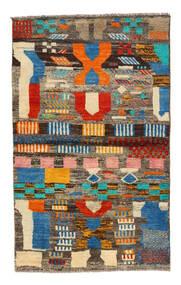 Moroccan Berber - Afghanistan Teppe 84X138 Ekte Moderne Håndknyttet Brun/Mørk Grå (Ull, Afghanistan)