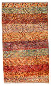Moroccan Berber - Afghanistan Teppe 84X147 Ekte Moderne Håndknyttet Orange/Mørk Rød (Ull, Afghanistan)