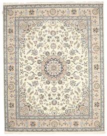 Nain Indisk Teppe 246X312 Ekte Orientalsk Håndknyttet Lys Grå/Beige ( India)
